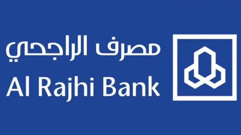نصائح أمنية من بنك الراجحي